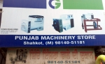 Punjab Machinery Store