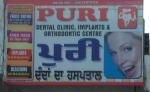 Puri Dental Clinic