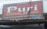 Puri Digital Studio