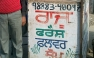 Raju Fresh Flower Shop