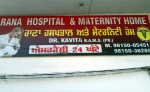 Rana Hospital and Maternity Home