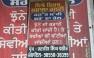 Ranjit Singh Vasir Atta Chakki