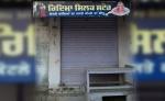Ridhima Silk Store