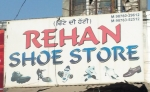 Rehan Shoes Showroom