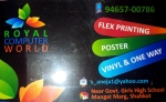 Royal Computer World Flex Priniting Shahkot