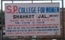 SP College for Women Shahkot