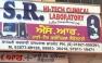 SR Hi Tech Laboratory