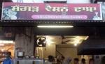 Saggar Vaishnu Dhaba Pure Veg
