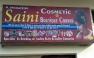 Saini Cosmetic and Boutique Corner
