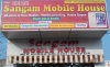 Sangam Mobile House Shahkot