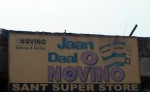 Sant Super Store Wholesale and Retail