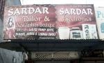 Sardar Electronics