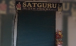 Satguru Cloth House