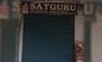 Satguru Cloth House