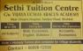 Sethi Tuition Centre Shahkot