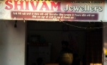 Shivam Jewellers