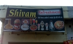 Shivam Refreshment