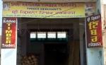 Shri Krishna Timber Traders