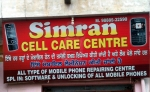 Simran Cell Care Centre