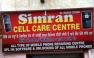 Simran Cell Care Centre