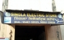 Singla Electric Store