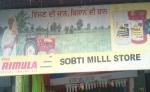 Sobti Mills Stores