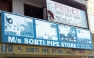 Sobti Pipe Store