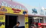 Majha Doaba Tractors - Sonalika