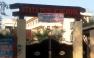 State Public School - SPS Shahkot