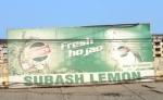 Subash Lemon and Fresh Juice Shahkot