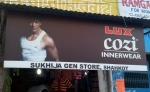 Sukhija General Store