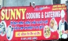 Sunny Cooking and Catering - Wadhera Refreshment