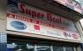 Super Beat Electronics