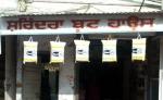 Surindera Boot House