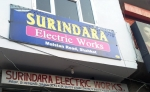 Surindara Electrical Works
