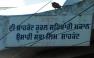 Housefed Rural Cooperative Housing Development Society Limited Shahkot