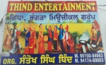 Thind Entertainment Gidha Bhangra Musical Group
