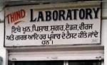 Thind Laboratory