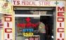 TS Medical  Store