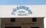 Government Elementary School Shahkot for Girls