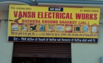 Vansh Electrical Works