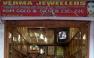 Verma Jewellers Bheera Bazar