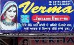 Verma Jewellers