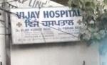 Vijay Clinic