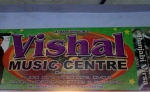 Vishal Music Centre