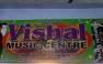 Vishal Music Centre