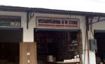 Vishavkarma Hardware Plywood Store