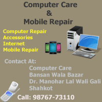 Computer Care Mobile Repair