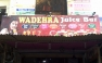 Wadhera Refreshment and Juice Bar