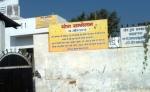 Yog Sabha Shahkot